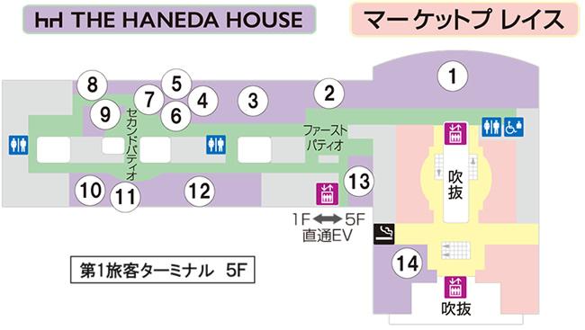 羽田空港店MAP