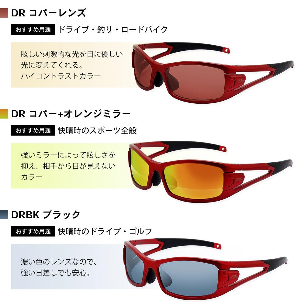 ez-p555-drgn5